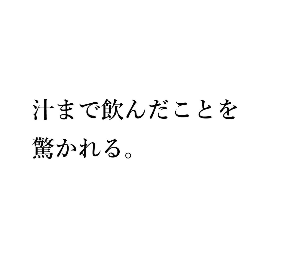 f:id:chichichan:20200409204650j:plain
