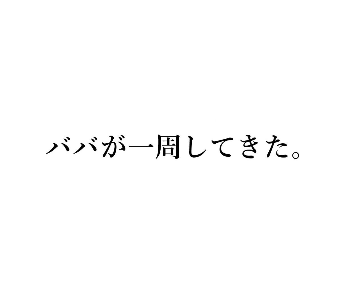 f:id:chichichan:20200416211437j:plain