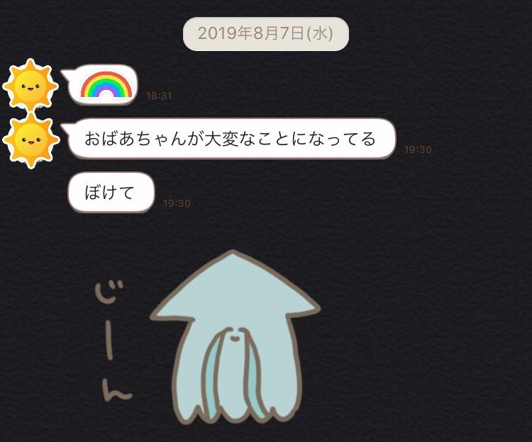 f:id:chichichan:20200426112411j:plain