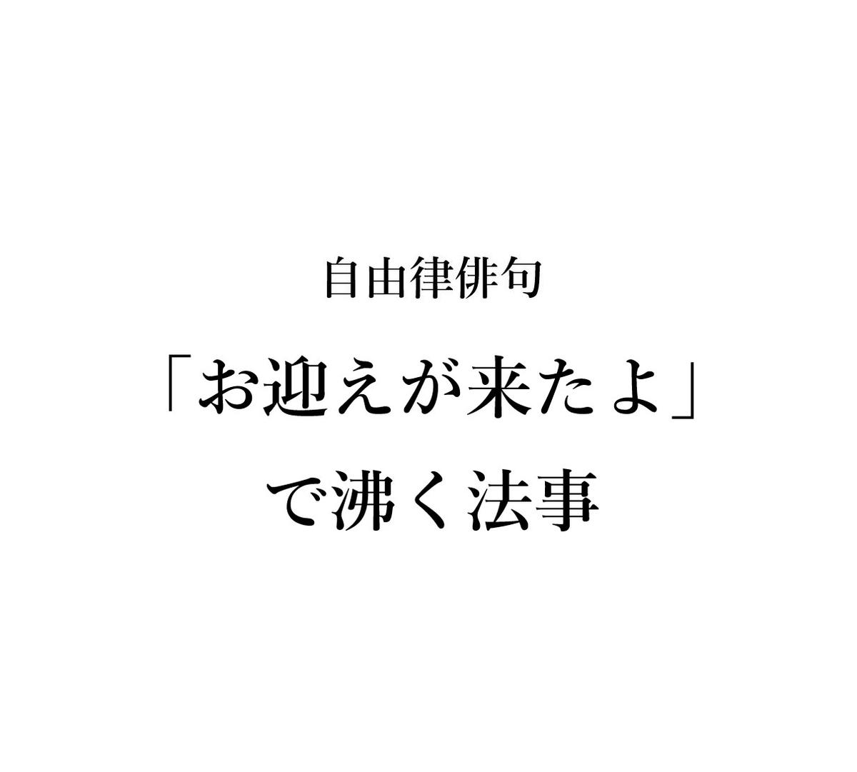 f:id:chichichan:20200510164235j:plain