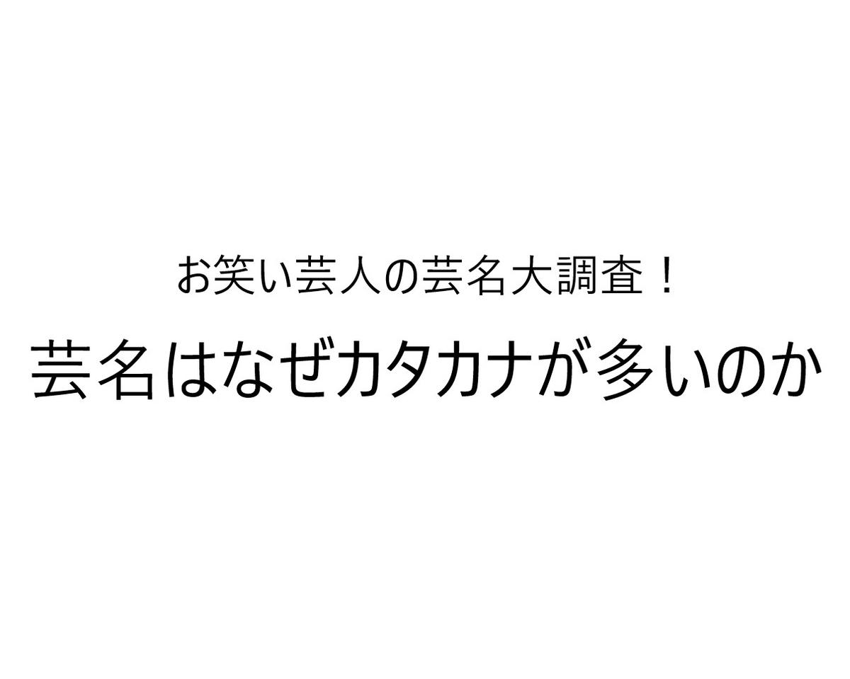f:id:chichichan:20200521000955j:plain