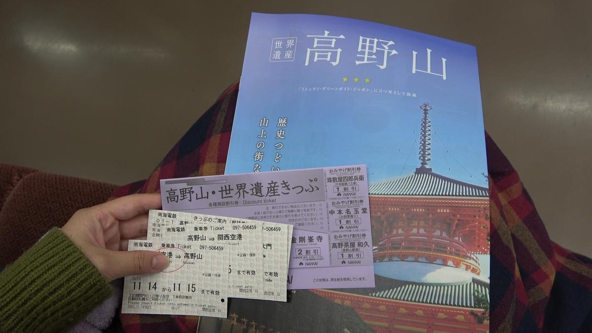 f:id:chichichan:20201118211412j:plain