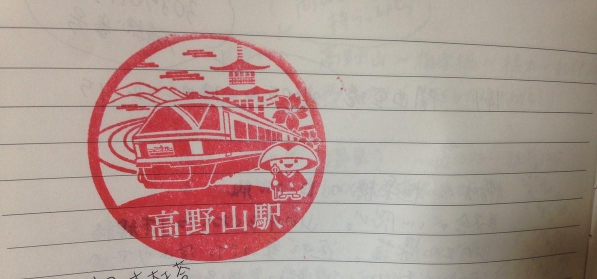 f:id:chichichan:20201118223528j:plain