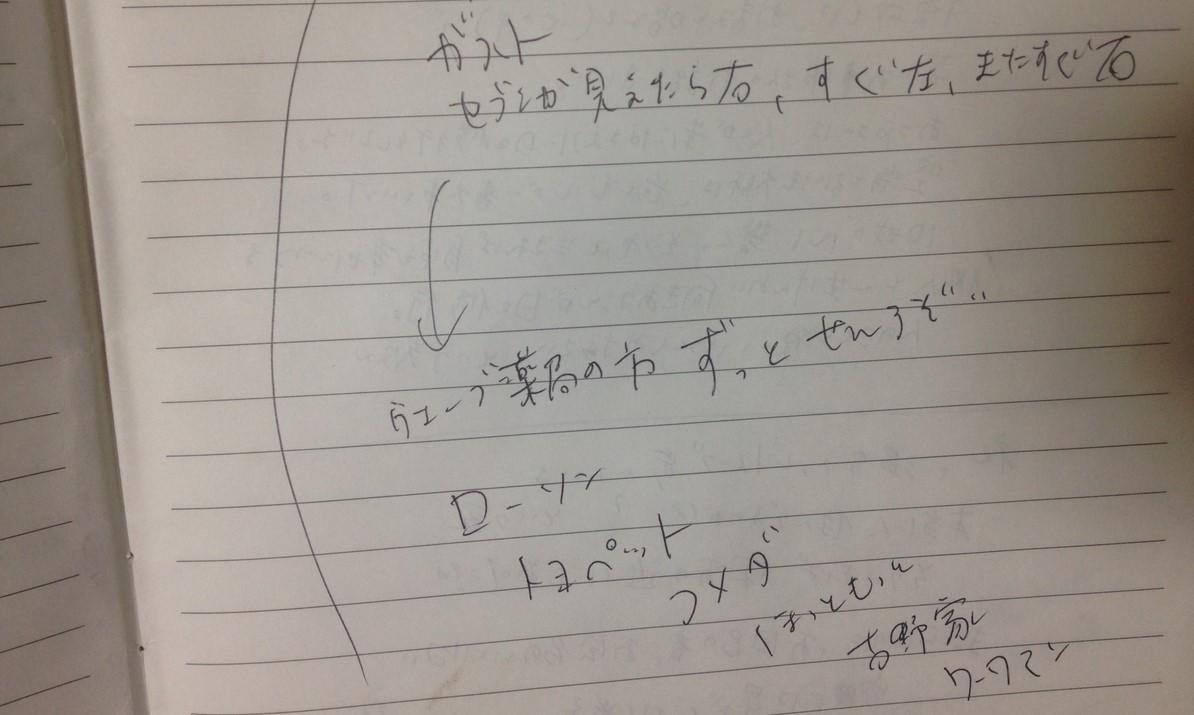 f:id:chichichan:20201119233013j:plain