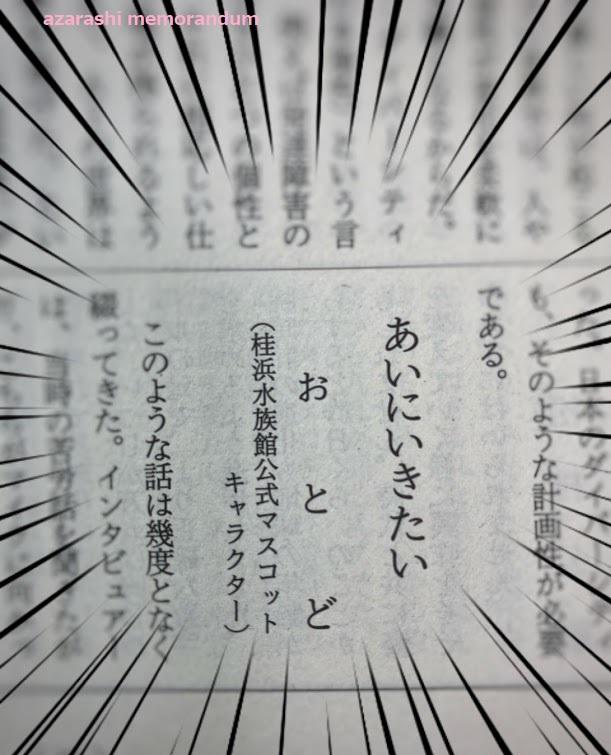 f:id:chichichi59:20210411180004j:plain