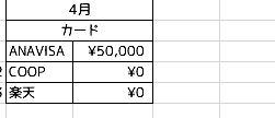 f:id:chichihatsuchi:20170414132452j:plain