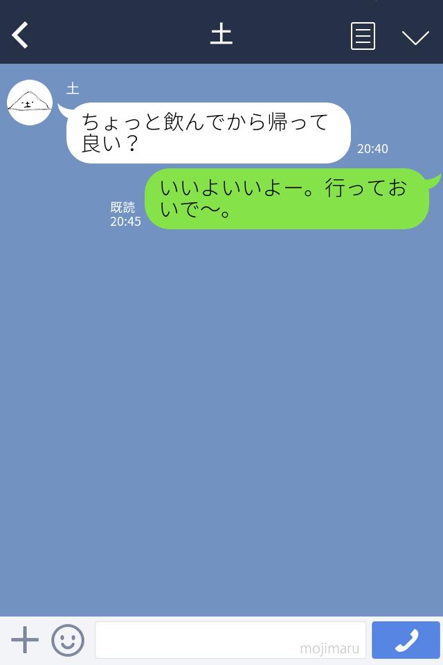 f:id:chichihatsuchi:20170421092538j:plain
