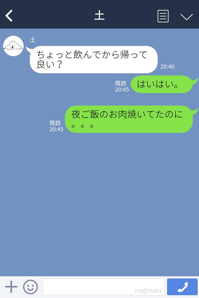 f:id:chichihatsuchi:20170421092702j:plain