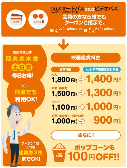 f:id:chichihatsuchi:20170516142913j:plain