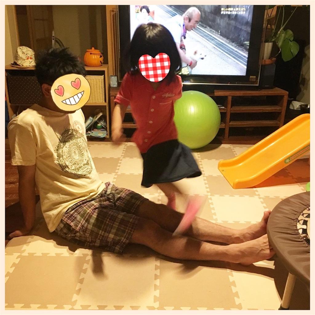 f:id:chichihatsuchi:20170520213858j:image