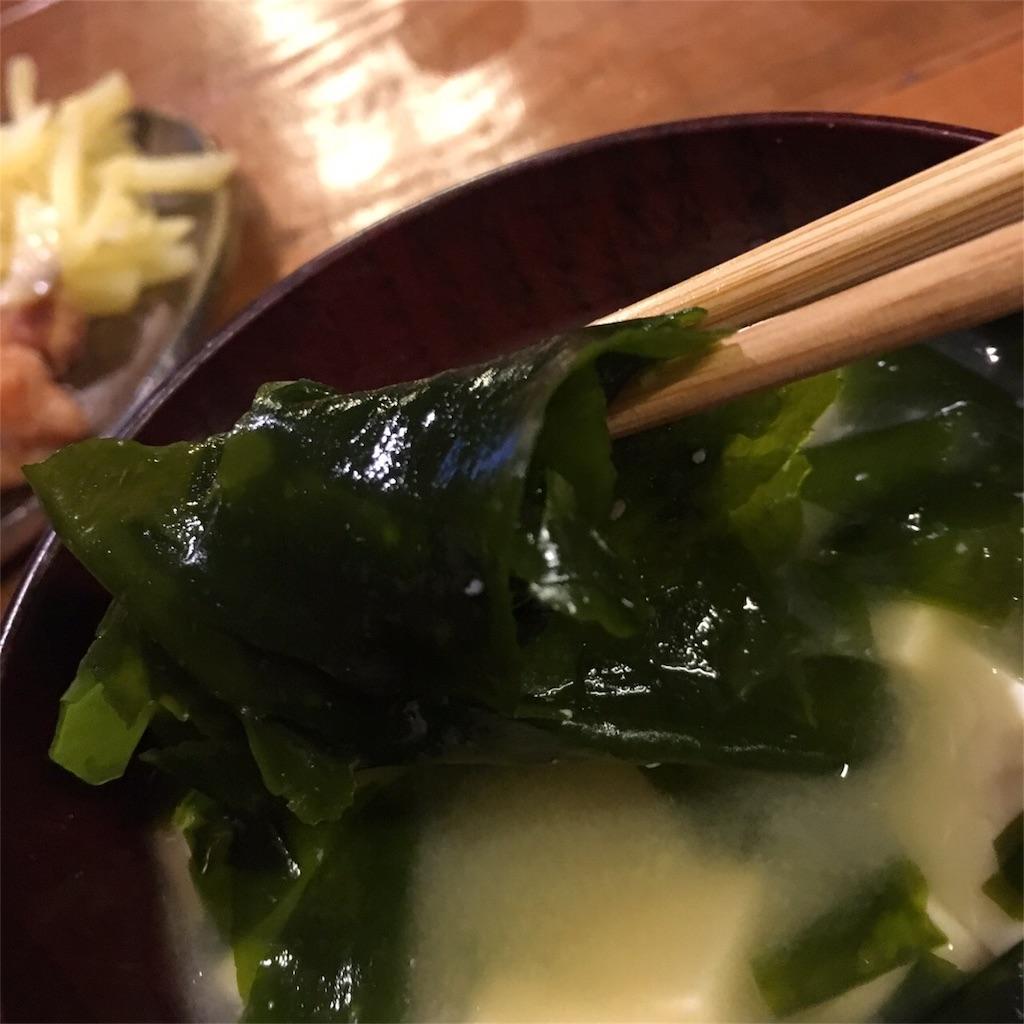 f:id:chichihatsuchi:20170522222444j:image