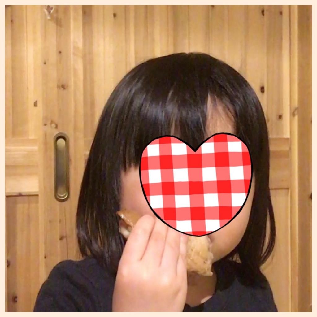 f:id:chichihatsuchi:20170602110136j:plain
