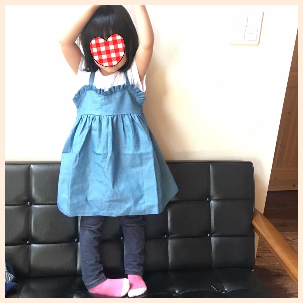 f:id:chichihatsuchi:20170616170003j:plain