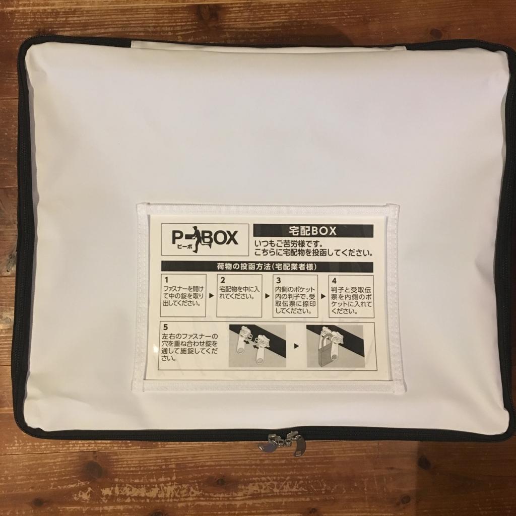 f:id:chichihatsuchi:20170726142606j:plain