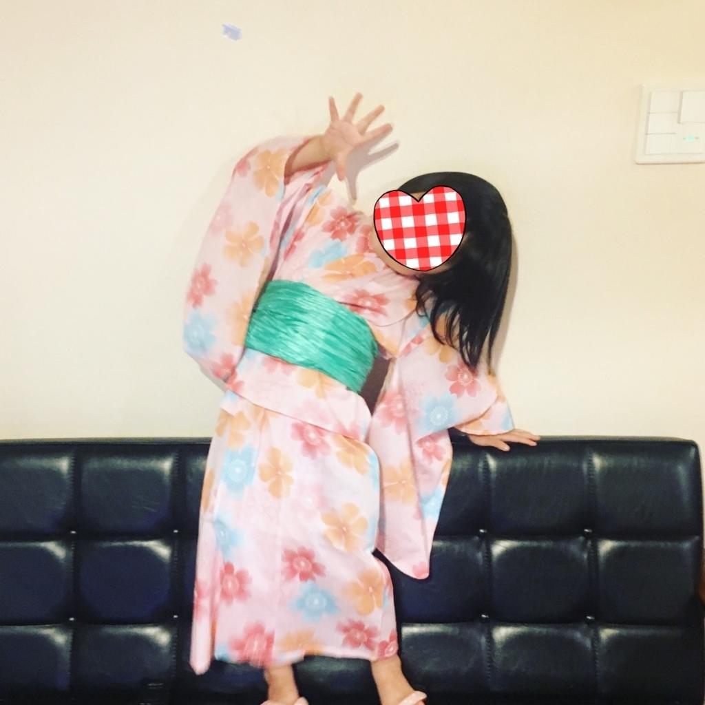 f:id:chichihatsuchi:20170804095312j:plain