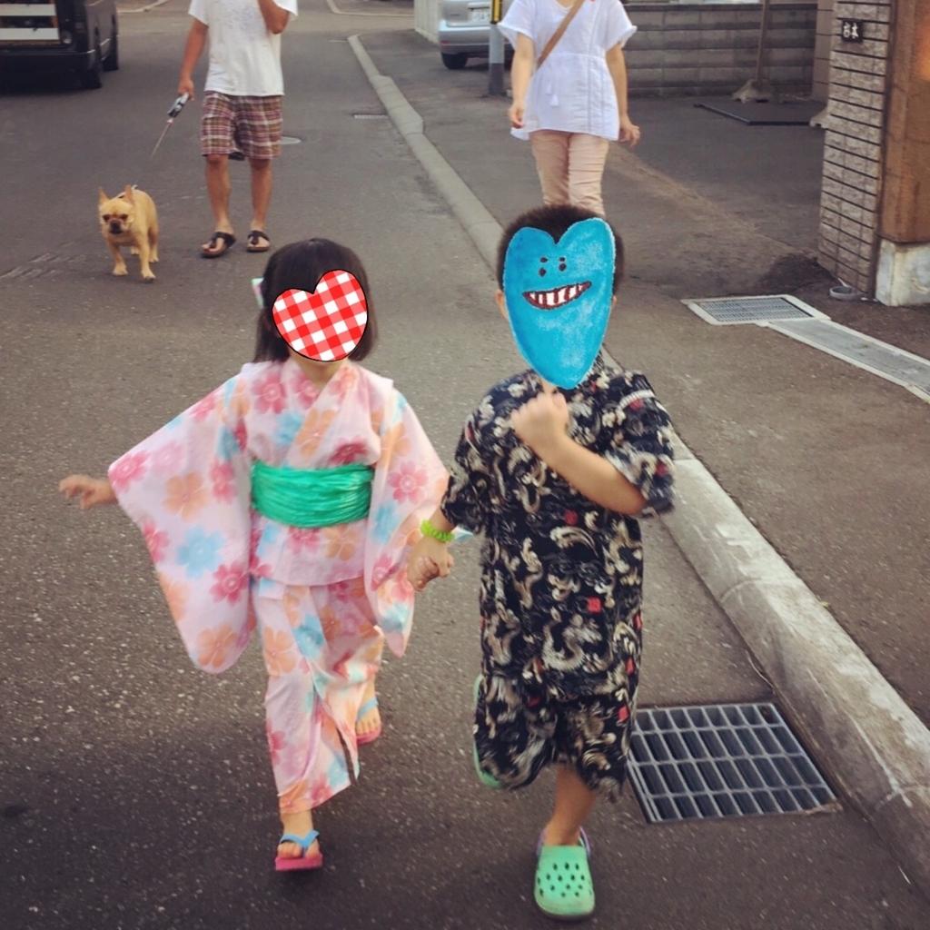 f:id:chichihatsuchi:20170808102944j:plain