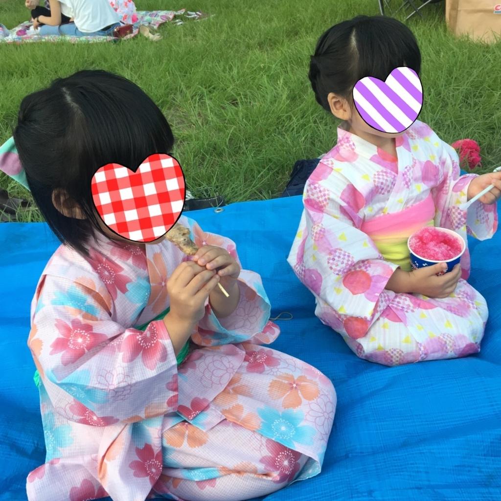 f:id:chichihatsuchi:20170808103038j:plain