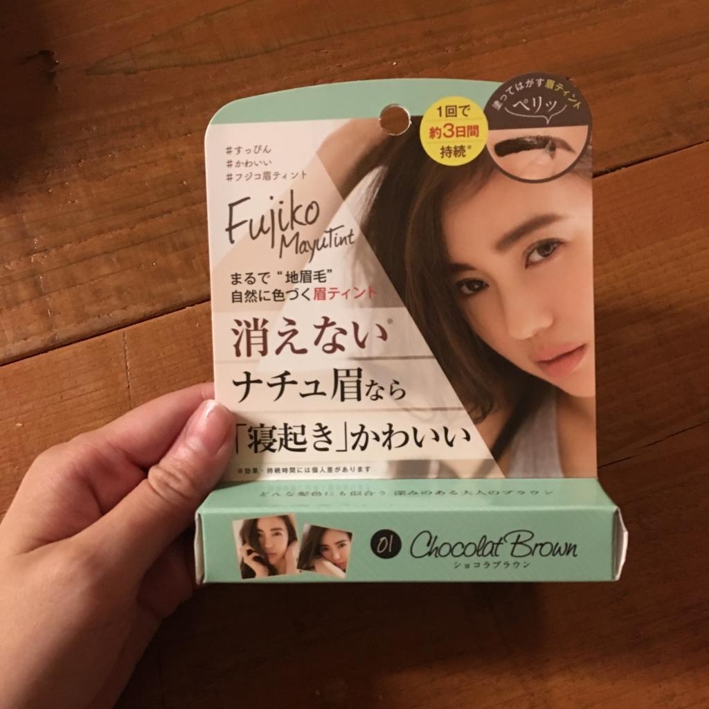 f:id:chichihatsuchi:20170809120938j:plain