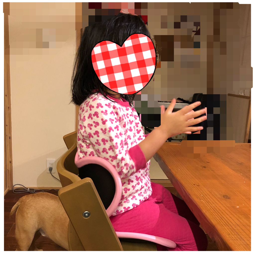 f:id:chichihatsuchi:20180206231426p:image