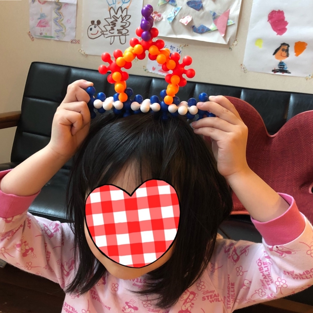 f:id:chichihatsuchi:20180521164932j:plain