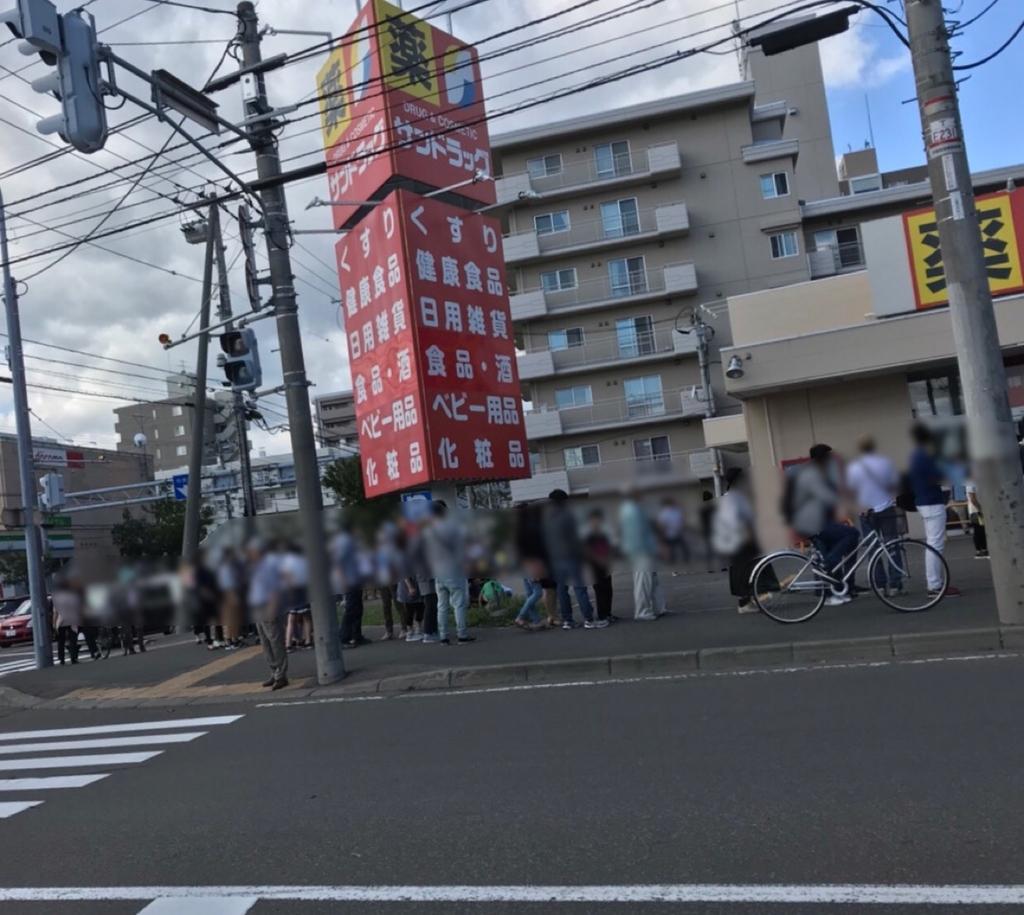 f:id:chichihatsuchi:20180910115712j:plain
