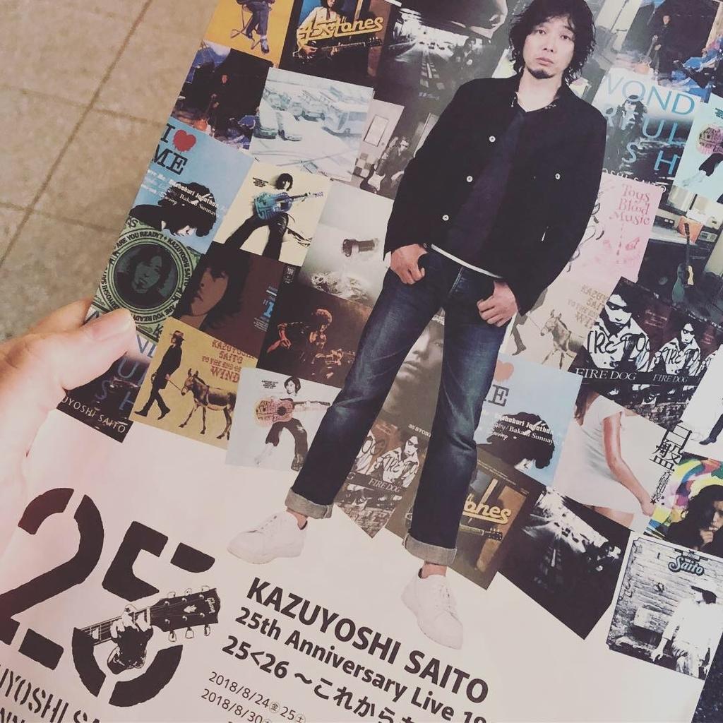 f:id:chichihatsuchi:20180927105239j:plain