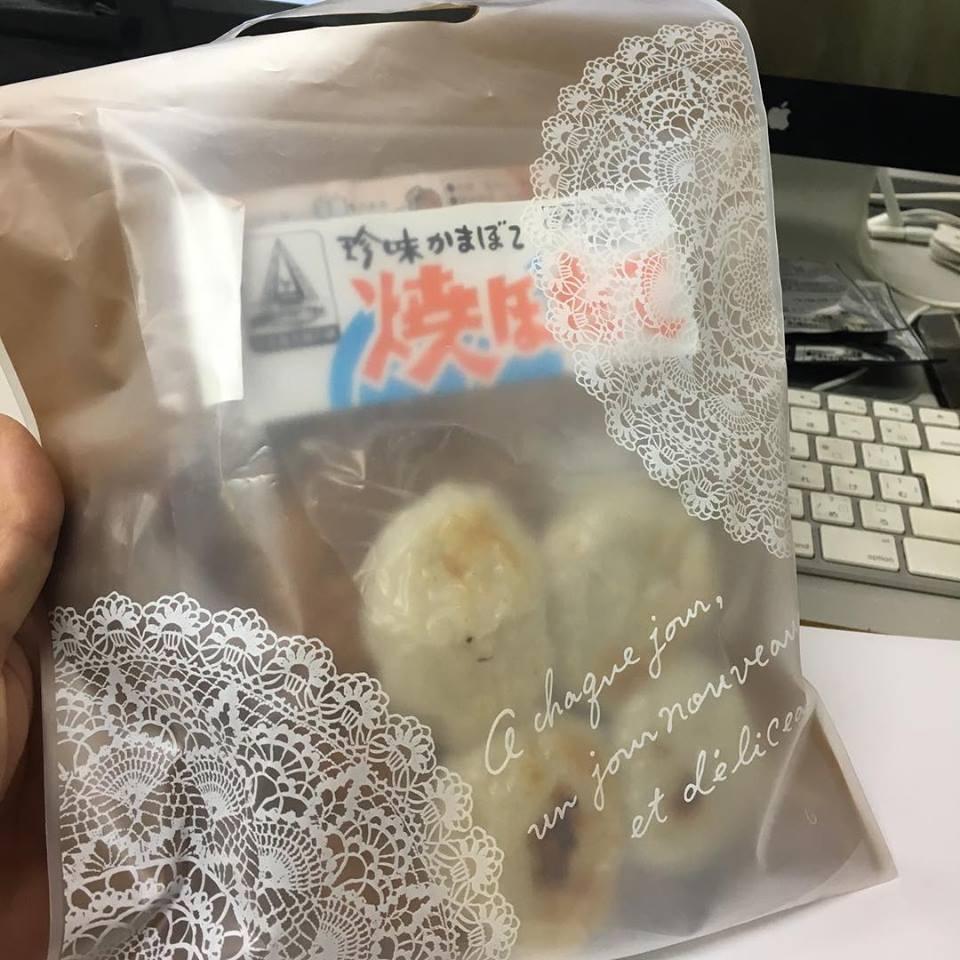 f:id:chichihatsuchi:20190215092052j:plain