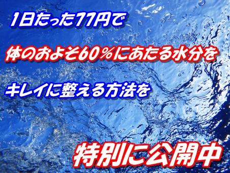 f:id:chichioyaotto:20170706235258j:plain