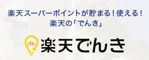 f:id:chichiro51:20200102233909p:plain