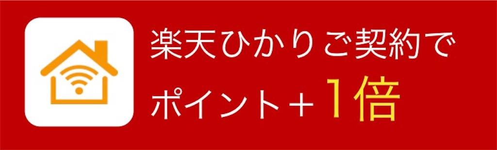 f:id:chichiro51:20200703213854j:image