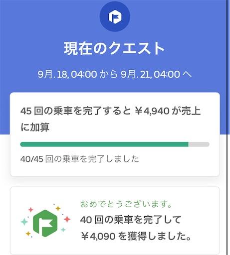 f:id:chichiro51:20200920205527j:plain