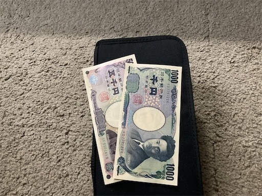 ポイ活 副業 30代 会場調査 時給4000円