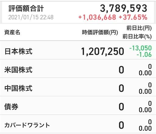 f:id:chichiro51:20210115225012j:plain