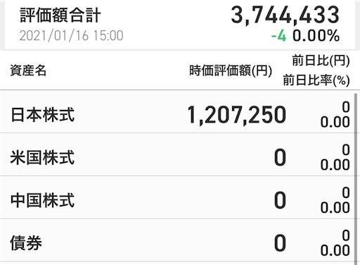 f:id:chichiro51:20210116150129j:plain