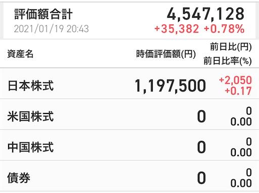 f:id:chichiro51:20210119211635j:plain