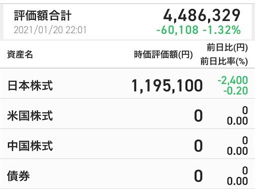 f:id:chichiro51:20210120221117j:plain