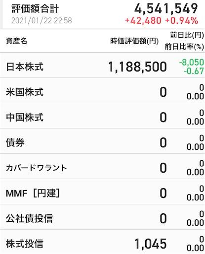 f:id:chichiro51:20210122230409j:plain