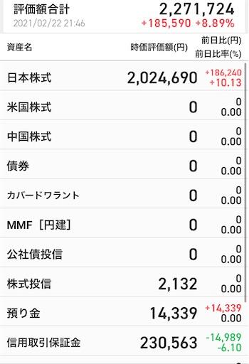 f:id:chichiro51:20210222215006j:plain