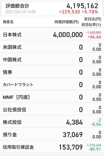 アジア開発キャピタル オンキヨー 上場廃止 不正会計