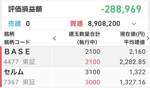 f:id:chichiro51:20210420160823j:plain