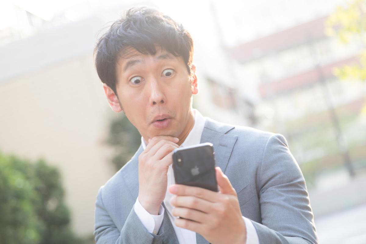 マッチングアプリ 個人情報流出 omiai 株価