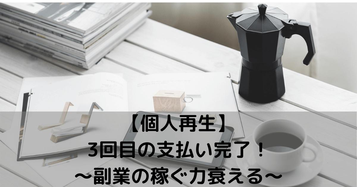 f:id:chichiro51:20210608192138p:plain