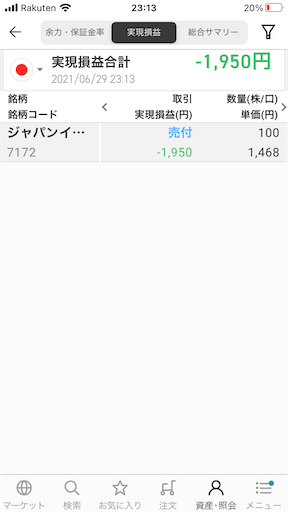f:id:chichiro51:20210629231547p:plain