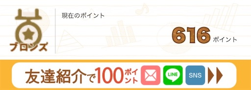 f:id:chichiro51:20210706121454j:plain
