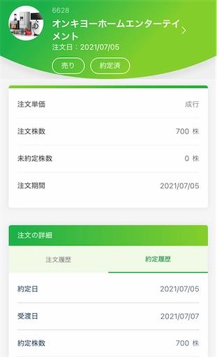 f:id:chichiro51:20210706122734j:plain