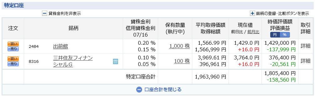 f:id:chichiro51:20210717065844p:plain