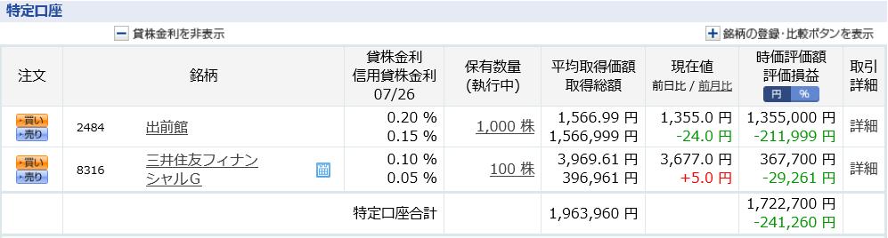 f:id:chichiro51:20210725212537p:plain
