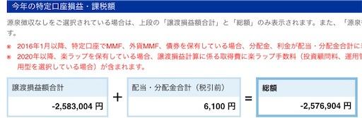 f:id:chichiro51:20210730192923j:plain