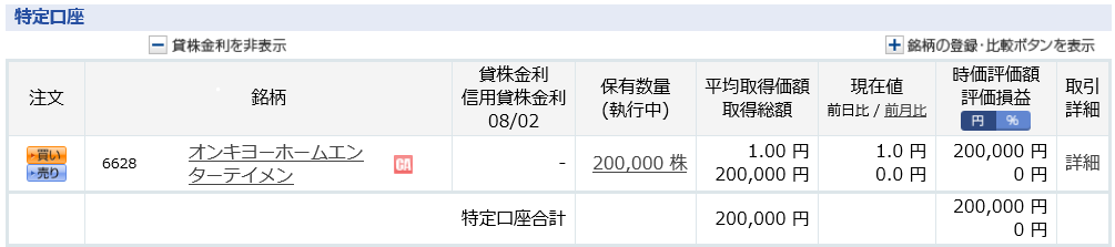 f:id:chichiro51:20210802072624p:plain