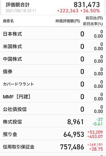 f:id:chichiro51:20210819000021j:plain